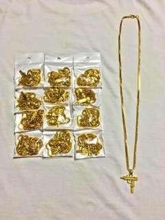 Uzi Chain
