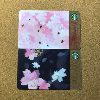 Taiwan Starbucks Cherry Blossom Sakura Card Day or Night 2018