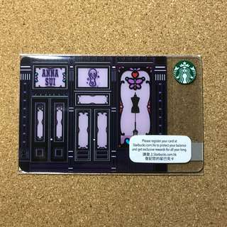 Hong Kong Starbucks Anna Sui Card