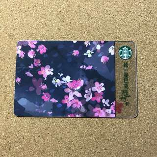 Taiwan Starbucks Night Sakura Card