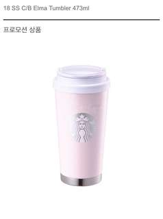 Starbucks Cherry Blossom Elma Tumbler 473ml