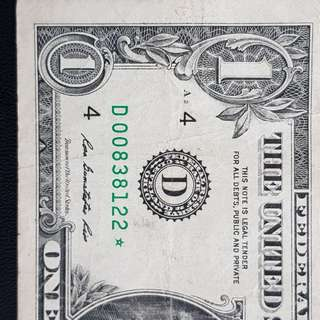 1$ USD star note * rare fancy number