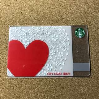 China Starbucks Valentine's Card