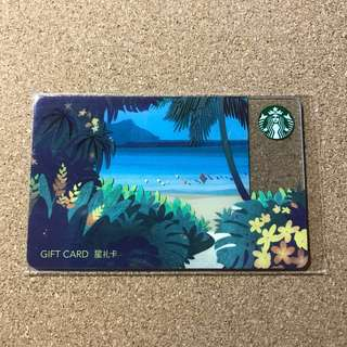China Starbucks Summer Card