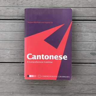 Cantonese Textbook Guide