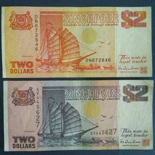 TWO DOLLARS SINGAPORE 2 Pieces Ship Series.
