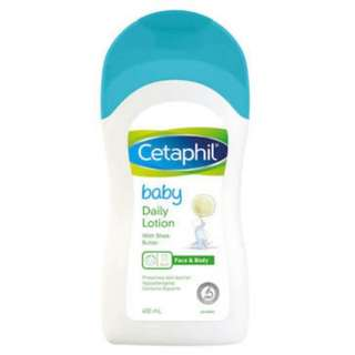 Free/To bless: BN Cetaphil Baby Daily Lotion with Shea Butter (50 ml)