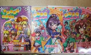 Books comic 漫画小学中学拉芙梦拉