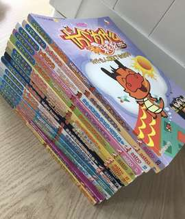 Mandarin Comic children 13 books