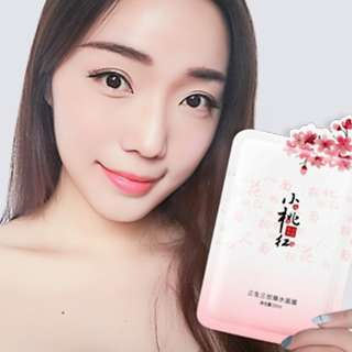 Peach Blossom Intensive Hydration Facial Sheet Mask