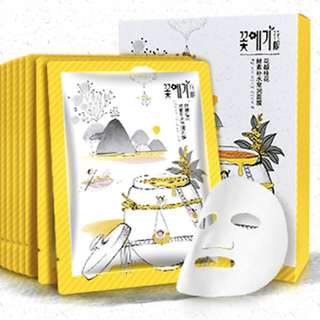 Osmanthus Enzyme Intensive Hydrating Facial Sheet Mask