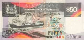 **Ship Series $50 Note with Golden Fancy Semi-Solid Number G/92 666777 & with Ascending Ladder Feature in Crispy Brand New Mint Uncirculated Condition**