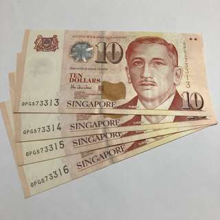 $10 Portrait Singapore Banknote (Richard Hu, paper note, 4 runs, AUNC)