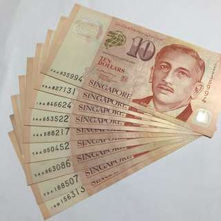 $10 Portrait Singapore Banknote (LHL, Prefix run, Polymer)