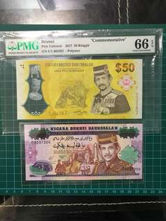 Brunei Commemorative note.
