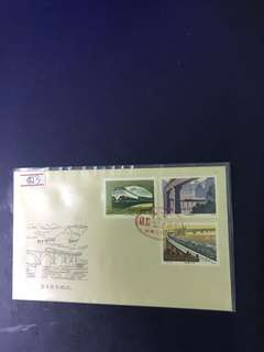 China Stamp 1979 T36 FDC