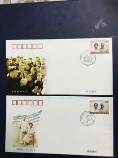 China Stamp- 2000-10 A/B FDC