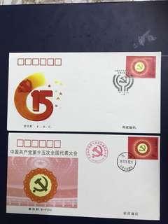 China Stamp 1996-14 A/B FDC