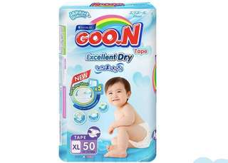 Goon Diapers in Xl (mega pack)