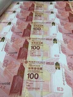 中銀百年紀念鈔699996靚號大炮