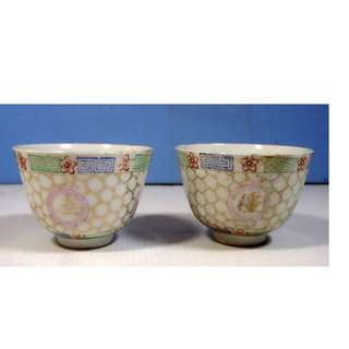 Vintage Chinese porcelain tea cups one pair retired used circa 1950s