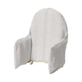 IKEA KLAMMIG Baby High Chair Supporting Air Cushion and Cover [IK-KLAMMIG]
