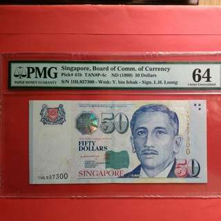 Singapore S50 SIGN LHL 1st Prefix - Unc