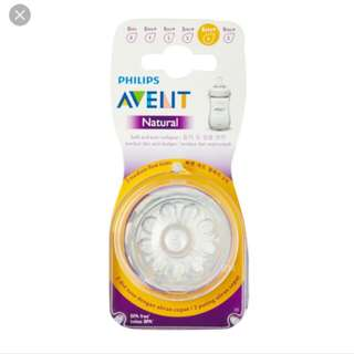 Avent Natural Teat 6m+ (2pc)