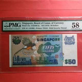 Singapore Bird S50 A1 1st Prefix - Aunc