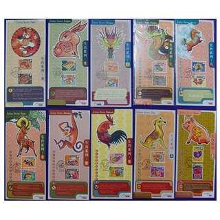 zodiac Series in Cards -Tiger; Rabbit; Dragon; Snake; Horse; Goat; Monkey; Rooster; Dog and Board (10 in all)