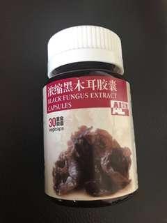 Supplement-AL Black Fungus Extract 30 Capsules