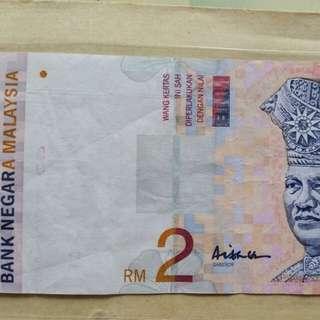 RM2 Note Tandatangan Tan Sri Dato' Seri Ali Abul Hassan