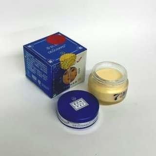 Cream Siang Deoonard Blue
