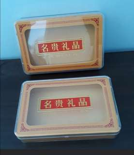 Chinese Traditional Gift Box