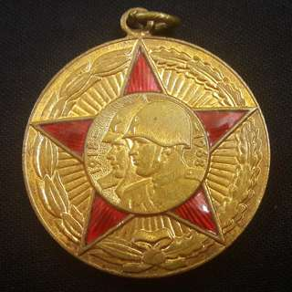 Vintage Russia (CCCP) 1968 medal