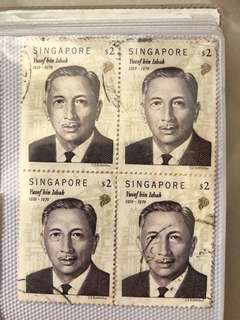 Stamp featuring first president of Singapore (4pcs)