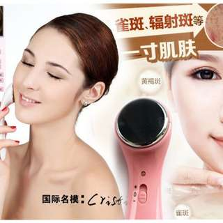 ION MASSAGER ( strika wajah )