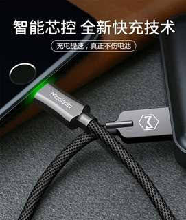 1.2m MCDODO Auto Disconnect Lightning Cable **Apple**