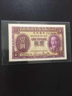 $1 Hong Kong (EF) C216456