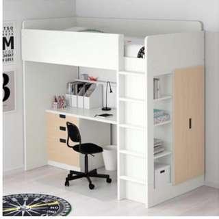 只有一組‼️全新Ikea整組(床書桌櫃子)