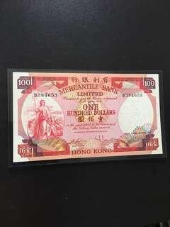 $100 Hongkong (AU) B384653