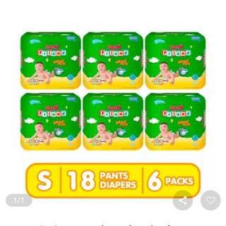 #reprice diaper pants take 2packs