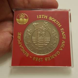 12th South East Asia Games Commemorative Coin