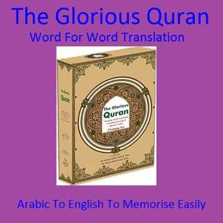 The Glorious Quran - Word For Word Translation - 3 Volumes
