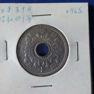1965 Japan 50 sen