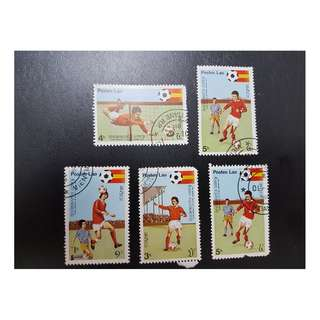 1981 World Cup Football Stamp  5v