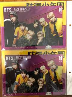 BTS face yourself file