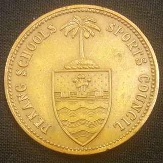 Vintage 1950s medal (Penang Schools Sports Council)
