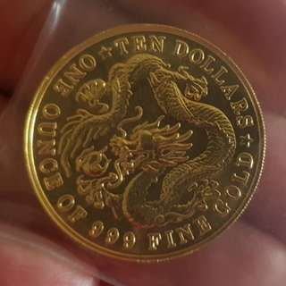 1983 Singapore $100 Dragon 1 Oz Gold Coin