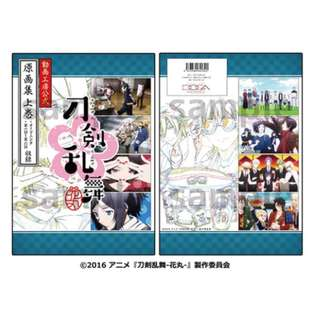 [PO] Touken Ranbu Hanamaru Doga Kobo Official Genga Art Collection Part.1 (BOOK)